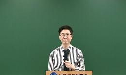 행정법 이상현 선생님의 2020 국가직 7급 행정법 총평&해설강의